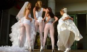 Bridesmaid Butts