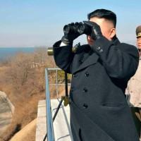 Kim Jong-un is watching… #1